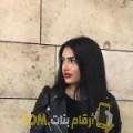 أنا جانة من مصر 27 سنة عازب(ة) و أبحث عن رجال ل الزواج