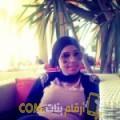 أنا عيدة من الأردن 24 سنة عازب(ة) و أبحث عن رجال ل الصداقة
