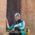أنا زنوبة من تونس 24 سنة عازب(ة) و أبحث عن رجال ل الصداقة