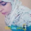 أنا نورهان من الجزائر 29 سنة عازب(ة) و أبحث عن رجال ل الزواج