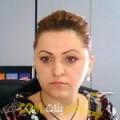 أنا غفران من لبنان 34 سنة مطلق(ة) و أبحث عن رجال ل الحب