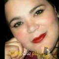 أنا سيلينة من اليمن 38 سنة مطلق(ة) و أبحث عن رجال ل المتعة