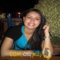 أنا ماريا من الجزائر 25 سنة عازب(ة) و أبحث عن رجال ل الزواج