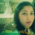 أنا جميلة من الإمارات 24 سنة عازب(ة) و أبحث عن رجال ل الزواج