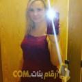 أنا شيماء من قطر 29 سنة عازب(ة) و أبحث عن رجال ل التعارف
