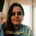 أنا رزان من اليمن 34 سنة مطلق(ة) و أبحث عن رجال ل الصداقة