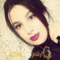 أنا زهرة من اليمن 25 سنة عازب(ة) و أبحث عن رجال ل الصداقة