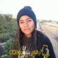 أنا أميرة من عمان 21 سنة عازب(ة) و أبحث عن رجال ل التعارف