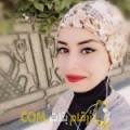 أنا فتيحة من البحرين 28 سنة عازب(ة) و أبحث عن رجال ل الزواج