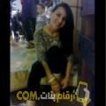 أنا نسمة من ليبيا 32 سنة عازب(ة) و أبحث عن رجال ل الزواج