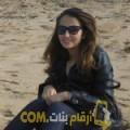أنا نورهان من فلسطين 24 سنة عازب(ة) و أبحث عن رجال ل الصداقة