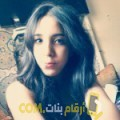 أنا إيمة من لبنان 22 سنة عازب(ة) و أبحث عن رجال ل الصداقة