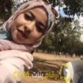 أنا آمل من اليمن 23 سنة عازب(ة) و أبحث عن رجال ل المتعة