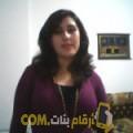 أنا إسلام من ليبيا 26 سنة عازب(ة) و أبحث عن رجال ل المتعة