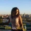 أنا نورة من المغرب 27 سنة عازب(ة) و أبحث عن رجال ل المتعة