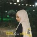 أنا فاتن من قطر 22 سنة عازب(ة) و أبحث عن رجال ل الزواج