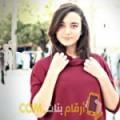 أنا شيمة من تونس 23 سنة عازب(ة) و أبحث عن رجال ل الصداقة