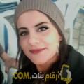 أنا يسرى من السعودية 37 سنة مطلق(ة) و أبحث عن رجال ل الزواج
