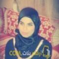 أنا سامية من تونس 35 سنة مطلق(ة) و أبحث عن رجال ل الزواج