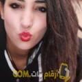 أنا رشيدة من عمان 23 سنة عازب(ة) و أبحث عن رجال ل المتعة