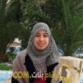 أنا حكيمة من ليبيا 24 سنة عازب(ة) و أبحث عن رجال ل التعارف