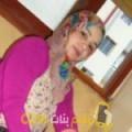 أنا عزيزة من عمان 28 سنة عازب(ة) و أبحث عن رجال ل الدردشة