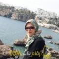 أنا هدى من سوريا 33 سنة مطلق(ة) و أبحث عن رجال ل الصداقة