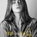 أنا ريمة من عمان 24 سنة عازب(ة) و أبحث عن رجال ل الدردشة