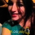 أنا جهان من قطر 25 سنة عازب(ة) و أبحث عن رجال ل الزواج