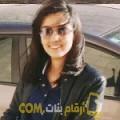أنا راشة من قطر 27 سنة عازب(ة) و أبحث عن رجال ل الزواج