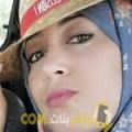 أنا ريم من لبنان 30 سنة عازب(ة) و أبحث عن رجال ل الزواج