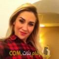 أنا نادية من لبنان 34 سنة مطلق(ة) و أبحث عن رجال ل التعارف