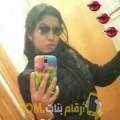 أنا سميرة من السعودية 26 سنة عازب(ة) و أبحث عن رجال ل المتعة