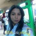 أنا زنوبة من السعودية 22 سنة عازب(ة) و أبحث عن رجال ل الحب