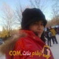 أنا نادين من قطر 30 سنة عازب(ة) و أبحث عن رجال ل المتعة