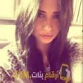 أنا هبة من اليمن 24 سنة عازب(ة) و أبحث عن رجال ل الصداقة