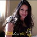 أنا مونية من ليبيا 29 سنة عازب(ة) و أبحث عن رجال ل الزواج
