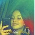 أنا صوفية من مصر 21 سنة عازب(ة) و أبحث عن رجال ل الزواج