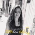 أنا نورهان من ليبيا 37 سنة مطلق(ة) و أبحث عن رجال ل المتعة