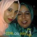 أنا أسماء من الكويت 24 سنة عازب(ة) و أبحث عن رجال ل الصداقة