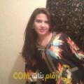 أنا نفيسة من المغرب 22 سنة عازب(ة) و أبحث عن رجال ل الصداقة