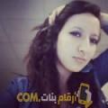 أنا إنصاف من ليبيا 31 سنة مطلق(ة) و أبحث عن رجال ل الحب