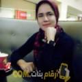 أنا حياة من مصر 20 سنة عازب(ة) و أبحث عن رجال ل الصداقة