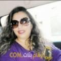 أنا مليكة من الجزائر 32 سنة عازب(ة) و أبحث عن رجال ل المتعة