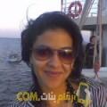 أنا بشرى من المغرب 30 سنة عازب(ة) و أبحث عن رجال ل التعارف