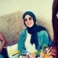 أنا رباب من المغرب 23 سنة عازب(ة) و أبحث عن رجال ل الصداقة