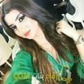 أنا ريهام من مصر 28 سنة عازب(ة) و أبحث عن رجال ل الحب