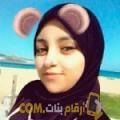 أنا غادة من الكويت 21 سنة عازب(ة) و أبحث عن رجال ل المتعة