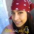 أنا لميتة من عمان 38 سنة مطلق(ة) و أبحث عن رجال ل الدردشة