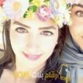 أنا ملاك من البحرين 25 سنة عازب(ة) و أبحث عن رجال ل الصداقة
